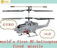 Вертолеты Кан Ин pf939