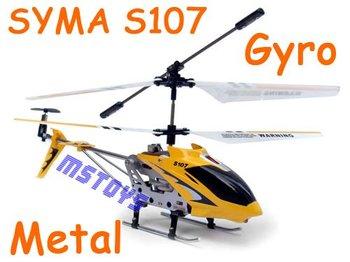 syma S107G 3.5ch mini rc metal helicopter gyro(3.5ch) usb model radio remote control S107 r/c heli helicoptor plane