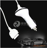 In Car Charger For iphone 3g s  with a short circuit, open circuit, overload protection, comprehensive protection for your phone