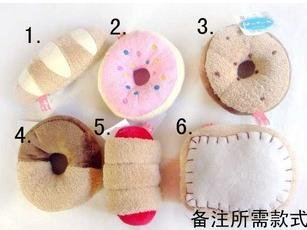 Free shipping 2011 New arrival Lovely plush sound bread donuts pet toys 6color 6 model Velvet material(China (Mainland))