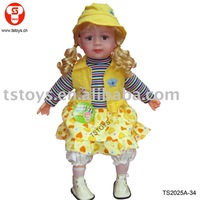 Guaranteed 100% quality 24 Pcs/carton  new/cotton  Baby Doll Toy  baby toys doll Wholesale and Retail