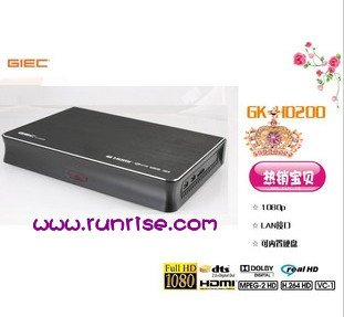 GIEC GK-HD200 Full HD media player DTS 5.1,online video,download fuction hdmi media hdd player(China (Mainland))