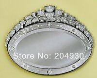 MR-201128 large wall mirrors cheap