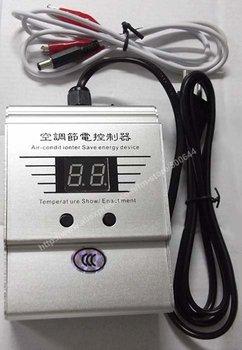 Free Shipping Air-conditioner Power Saver/Air Conditon Energy Saver/Air Conditioning Electricity Saver