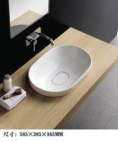New design Sink On Promotion!!High quality!!!Fashion Ceramic Washbasin!!
