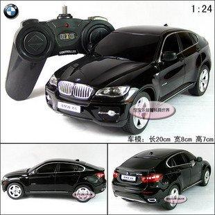 Radio control toys,battery power rc car toy, r/c car, r/c toy, remote control kid' toy, 1/24 rc model car