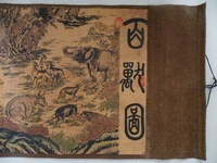 Rare superb Animals old Roll percent of Chinese painting Free shipping