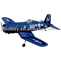 RC gas ariplane F4U CORSAIR - 46S