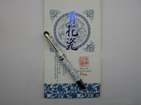 Free Shipping 10sets/lot Upmarket Chinoiserie Blue and White Porcelain Gel Ink Gift Ceramic Pens