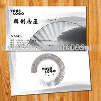 Free Shipping 300 gsm Glossy Laminated Business card Printing(200 PCS)