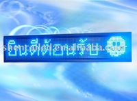 led sign TP10-B-6  102*22*7.5cm led display screen