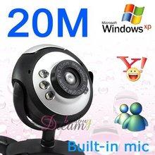 popular infinity webcam