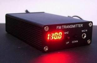 mini Digital PLL stereo power FM transmitter home fm radio station