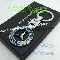 fashion  key chains/key ring 100pcs for Benz