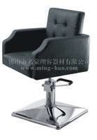 2014 Hot sale 2013 barber/salon/styling chair