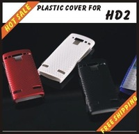 Free shipping --New high quality more colours plastic cover case mobile phone cellphone for HTC HD2
