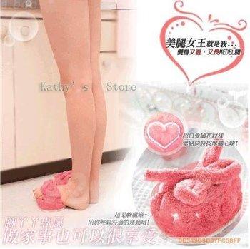 U.S. foot slippers pink fingers (half foot)