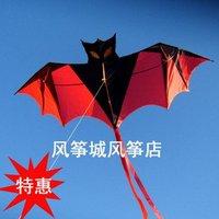 and blue cloth umbrella bird kite weifang kite flying kiteFashion flying kite