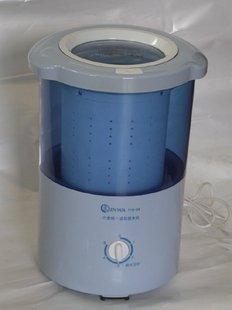 Latest mini portáteis máquina de lavar secadora(China (Mainland))