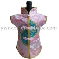 New Design,Brocade Wine Bottle Cover,1 lot saling for mix color mix pattern,Free Shipping