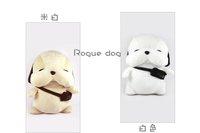 stray dog ,plush toy ,stuffed plush toy,45cm plush toy ,2pics/lot,free shipping by EMS