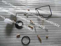 Carburetor repair kit for PZ20 50cc 70cc 90cc 110cc 125cc ATV Carb,free shipping,promotion