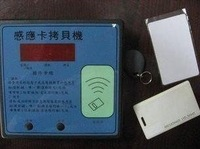 2012 NEW!!! ID copy duplicator,Card Duplicator,ID card,electric door card,ID proximity card,ID tag,
