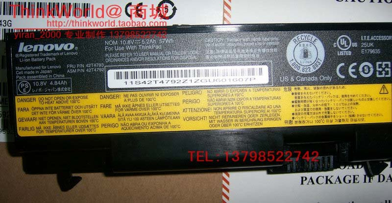 ThinkPad T410/T510/W510 9 cell battery/Lenovo battery(China (Mainland))