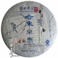Yunnan Ancient Tree Pu-erh tea By Gu Zu Qin 2011 Early spring in ZheDong raw 357g