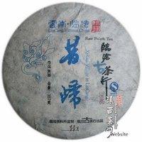 Yunnan Ancient Tree Pu-erh tea By Gu Zu Qin 2011 Xi-Gui Village in LinCang raw 357g