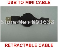 USB to mini USB Retractable Cable SPCB003