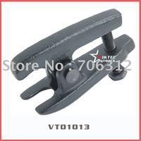 Ball Joint Separator (VT01013)