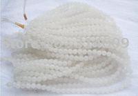 "Free Shipping White Jade Bracelets Bead Round 8mm 16"""