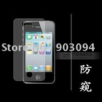 free shipping for iPhone 4G Privacy Screen Protector retail packing