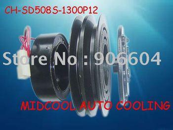 Sanden SD508S  AC Compressor Clutch