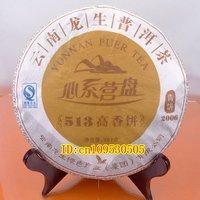 Чай Пуэр Do! Superfine 2008 Menghai Qizi cake, Ripe puer tea 357g, Pu-erh