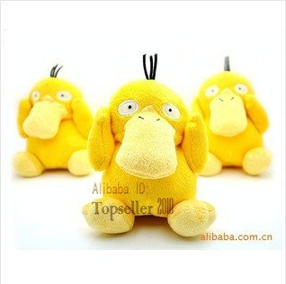 Free Shipping Pokemon Plush Soft Toy Psyduck JAKKS Real Product 1pcs
