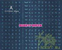 Wholesale - - NEW Large BIG Plate * 268 DESIGNS * DIY Nail Art Konad Stamp Stamping Image Plate Templa