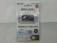 Screen Protector for PSP  2000 3000 Retail Package Nice item for Protecting You Device Free Shipping
