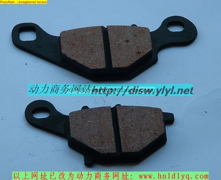Neptune 125 scooter made new front brake brake pad(Hong Kong)