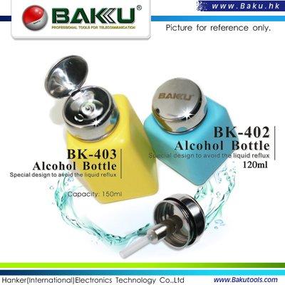 BAKU wholesale prices for BK-402 Ethyl Alcohol Bottle (40ml/60ml)(China (Mainland))