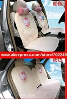 free shipment Certified HELLO Kitty Car Accessories car seat cover with cushion