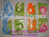 CB-WB02 BOTTLE CARRIER, BOTTLE HOLDER, HAND FREE BOTTLE SNAP HOOK WITH ADJUSTABLE SHOULDER STRAP