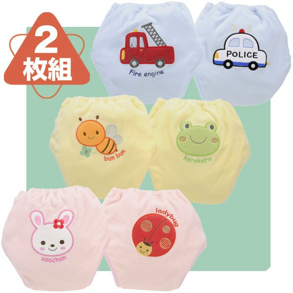 Free shipping 24pcs waterproof cotton baby training pants, training wear, embroidery 4 layers(China (Mainland))