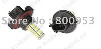 Top seller Free Shipping!H13 18SMD 5050 LED fog light, White LED Fog Low Beam Light Bulb Lamp auto fog led  Wholesale