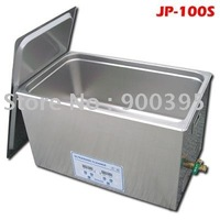 Skymen ultrasonic cleaner office(30L,with drainage)