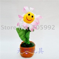 wholesale and retail  Sunflower toy 638,fashion doll toy