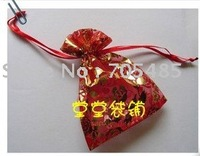Joyful candy bags/candy bags/yarn bag gift bag/yarn bags wholesale/hei egg bags/dry flower bag