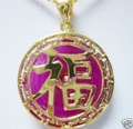 3 PC beautiful pink jade chinese word pendant 100% free shipping