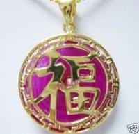 3 PC beautiful pink jade chinese word pendant 100% free shipping